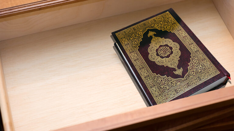 Area Hotels Under Fire For Placing Gideon's Qurans In Rooms